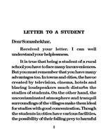 Letter to A Student