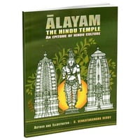 Alayam The Hindu Temple - An Epitome of Hindu Culture