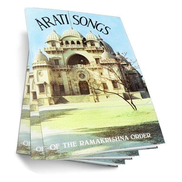 Arati Songs of the Ramakrishna Order