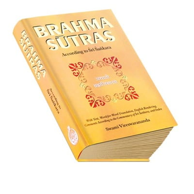 Brahma Sutras - According to Sri Sankara