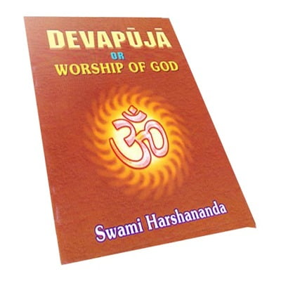 Devapuja or Worship of God