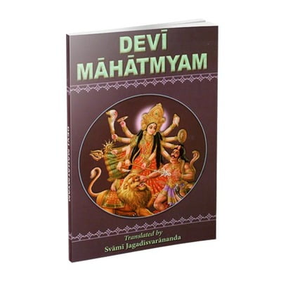 Devi Mahatmyam - English Transliteration and Translation