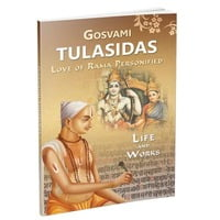 Gosvami Tulasidas - Love of Rama Personified