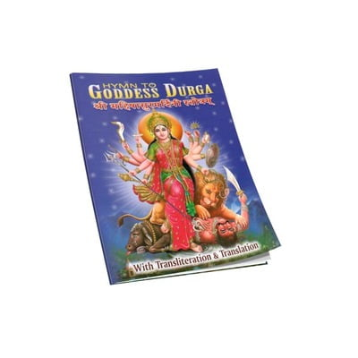 Hymn To Goddess Durga