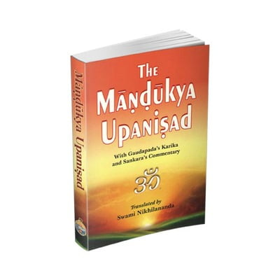 Mandukya Upanishad - Translated By Swami Nikhilananda