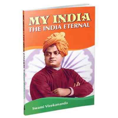 My India - The India Eternal