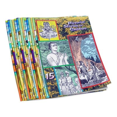Pictorial Stories For Children Volumes 1 - 14