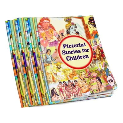 Pictorial Stories For Children Volumes 15 - 26