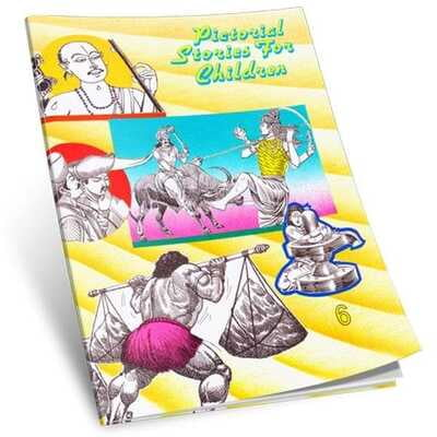 Pictorial Stories For Children Volume - 6