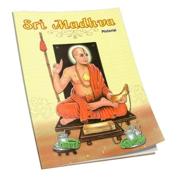 Sri Madhva Pictorial