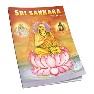 Sri Sankara - Pictorial
