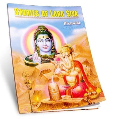 Stories of Lord Siva - Pictorial