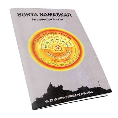 Surya Namaskar - An Instruction Booklet