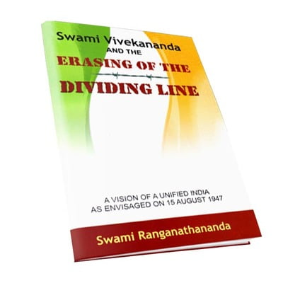 Swami Vivekananda and the Erasing of the Dividing Line