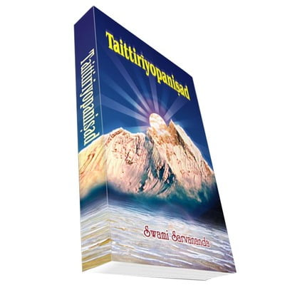 Taittiriyopanishad - Translated By Swami Sarvananda