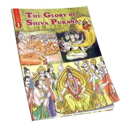 The Glory of Shiva Purana Volume – 1