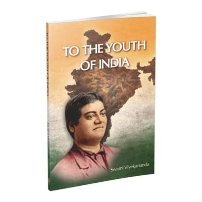 To the Youth of India