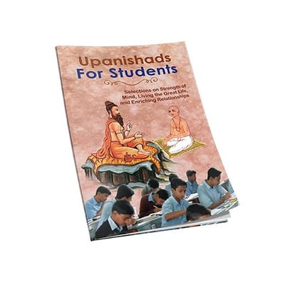 Upanishads For Students