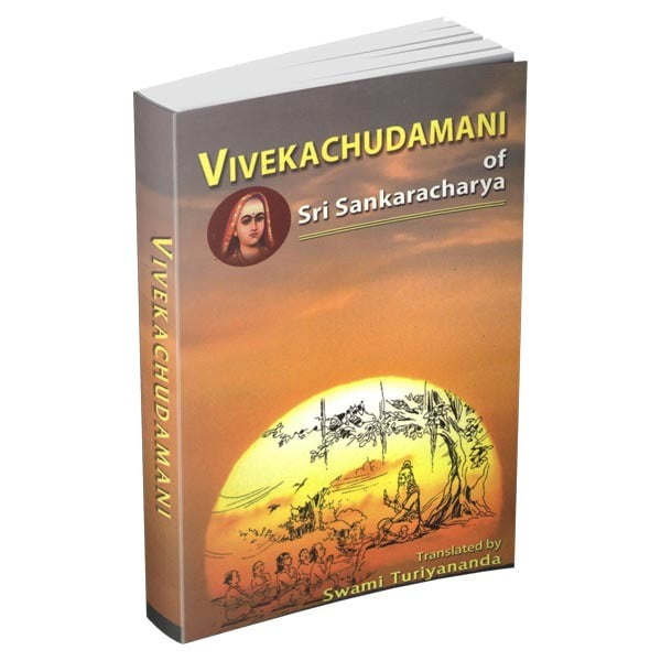 Vivekachudamani of Sri Shankaracharya