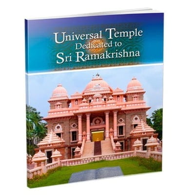 Universal Temple Dedicated to Sri Ramakrishna
